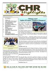 CHR Highlights Issue 2 2016_Page_1.jpg